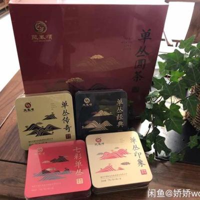 凤凰顶凤凰单丛 全国首创单丛圆茶 组合装礼盒