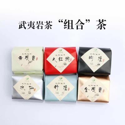 大红袍茶叶礼盒装武夷岩茶新茶正宗水仙肉桂福建特产试喝茶礼48克