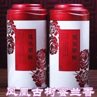 凤凰单枞茶叶鸭屎香特级新茶潮州凤凰单丛茶250g礼盒装