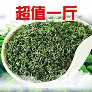 【大份量500g】2019新茶 高山云雾绿茶春茶茶叶浓香型炒青绿茶
