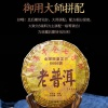 2012年云南普洱茶熟茶勐海干仓七子饼一饼357克