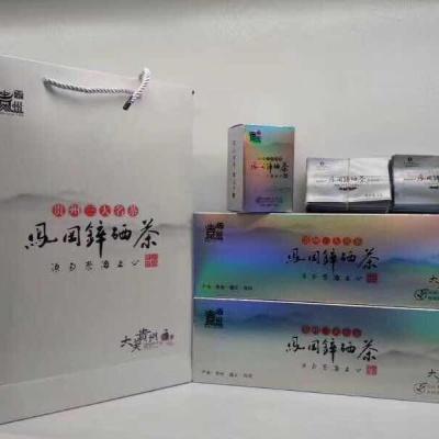 贵州凤冈有机茶,明前毛尖