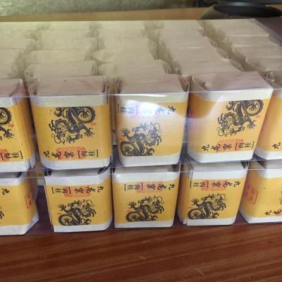 武夷山肉贵批发价格礼盒包装