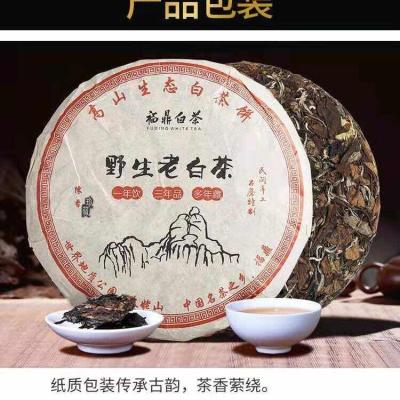 2012年野生老白茶