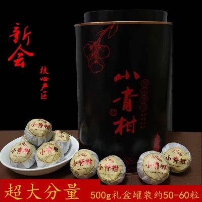 新会生晒小青柑普洱茶8年宫廷熟茶柑普橘普陈皮茶叶礼盒罐装500g
