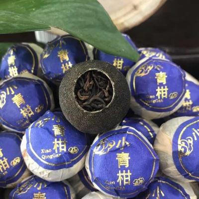 小青柑普洱茶  新会 特级500克柑普茶   宫廷普洱茶