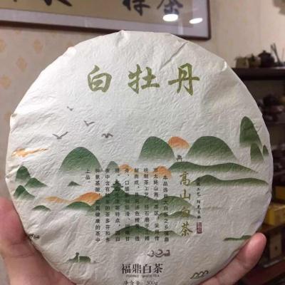 16年白牡丹,300g 潘溪料