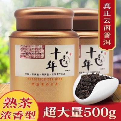 云南普洱茶熟茶老茶散茶特级正品陈年浓香型罐装礼盒茶叶10年普洱熟茶礼物