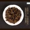 湖南安化黑茶1公斤速溶减肥黑砖手筑茯砖金花茂盛解油腻助消化降三高