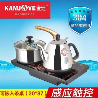 金灶 T-500B自动上水感应式智能电热茶炉电茶壶茶具消毒