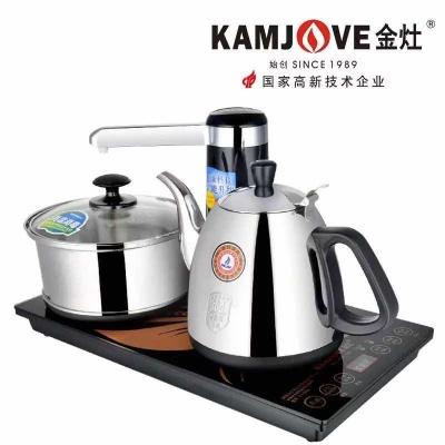 金灶 T-700A 自动上水电热水壶 电茶壶 智能感应电茶炉