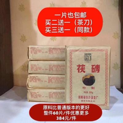 白沙溪 300g 特制 茯砖茶 湖南安化黑茶