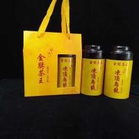【金奖茶王】冻顶乌龙茶,茶汤清爽怡人,汤色蜜绿带金黄,一套500克装