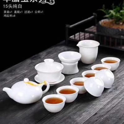 羊脂玉陶瓷茶具