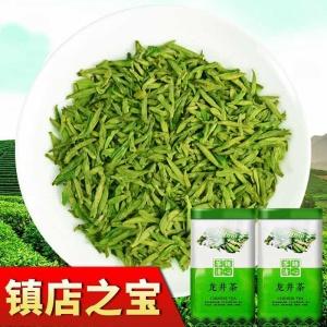 【新茶上市】龙井茶明前春茶茶叶绿茶浓香龙井罐装礼盒装250g