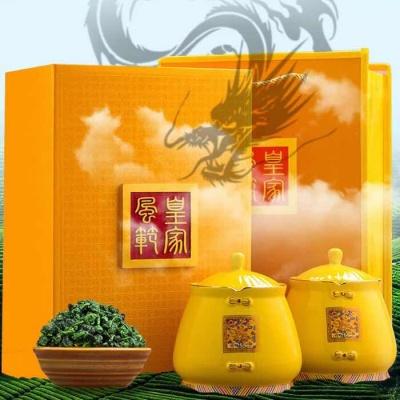 皇家铁观音礼盒装 浓香型铁观音500g 送礼首选陶瓷罐礼盒装