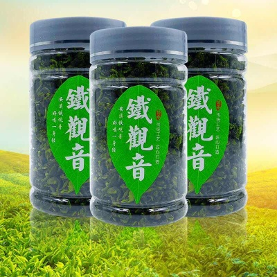(拍下发3罐)铁观音新茶 安溪浓香型兰花香铁观音乌龙茶叶100克1罐装