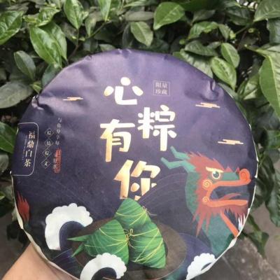 福鼎白茶,心粽有你,端午佳节随手礼套装,迎欢喜,老寿眉饼茶,350克