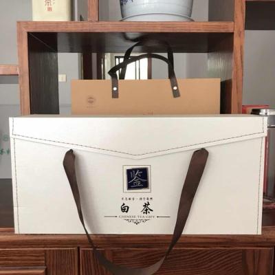 安吉白茶2019年新茶原产地茶农直销明前特级高端礼盒装250g