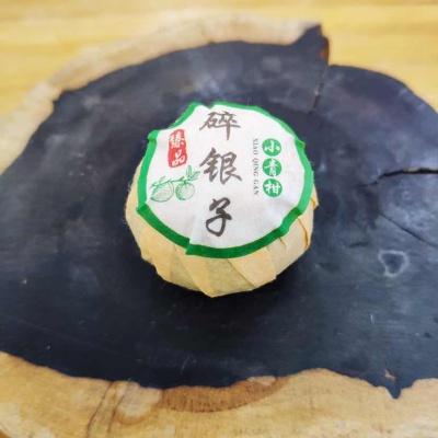 云南普洱熟茶宫廷新会小青柑礼盒装包邮18粒