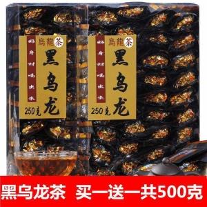 黑乌龙茶木炭技法茶多酚油切黑乌龙浓香型共500克