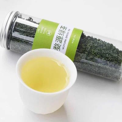 2019有机绿茶新茶罐装 净含量200g包装