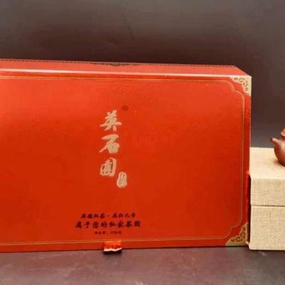 英石园 英德红茶·英红九号 (红韵系列)