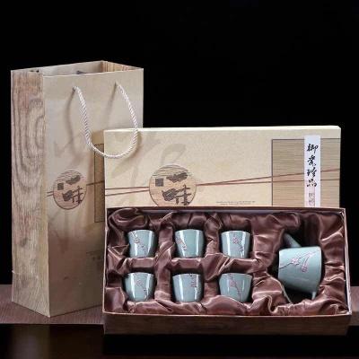 哥窑浮雕陶瓷茶具套装 (含礼盒)