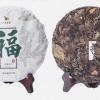 八马茶业 福鼎白茶太姥山老茶树寿眉茶叶盒装357g
