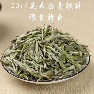福鼎白茶2019年特级白毫银针散茶散装罐装50克
