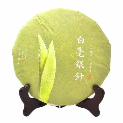 2016年福建白毫银针饼茶300克一饼