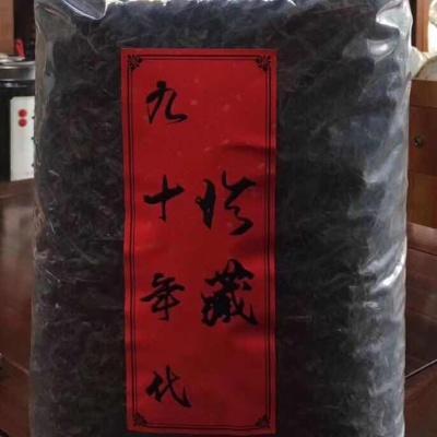 九十年代 一斤装 陈年普洱茶