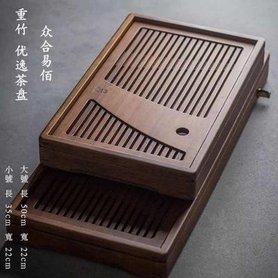 祥福茶盘(大的128~小的89)