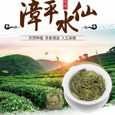 漳平水仙茶-秋茶