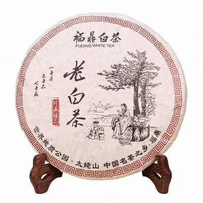2009年陈年福鼎白茶老白茶一饼350克两饼65包邮