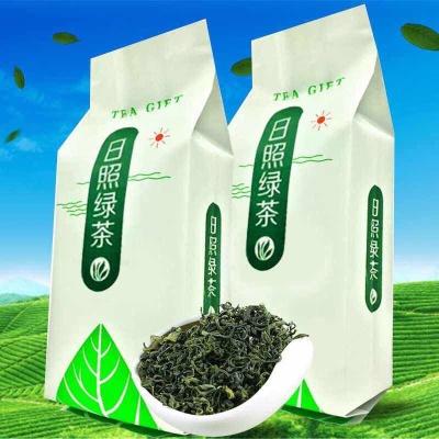一斤装2020新茶正宗雨前日照高山云雾绿茶新疆西藏青海 不包邮