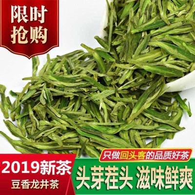 2019新茶正宗龙井绿茶一斤装超值抢购