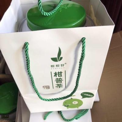 品牌柑柑好小青柑陈皮普洱熟茶叶礼盒罐装250g顺丰包邮