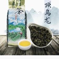 【台湾进口】冻顶乌龙茶台湾原装进口特级高山浓香鹿谷花香散装250g