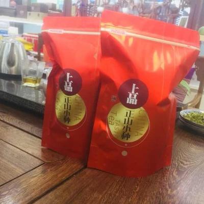 正山小种红茶 特价清仓 真正性价比高的口粮茶 500克/两袋