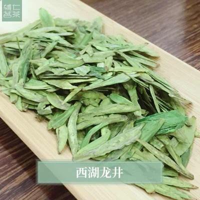 2019新茶上市明前茶 高级绿茶 西湖龙井 豆香型 100克/罐