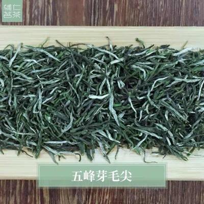 2020年春茶 新茶 五峰毛尖 邓村绿茶 湖北绿茶 A-150克/罐