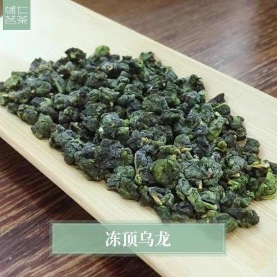 2019年春茶 台湾高山茶 冻顶乌龙 大禹岭 滋味鲜爽  150克/罐