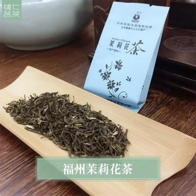 2019年 福州茉莉花茶 绿茶 香片 高级茉莉花茶 冰糖甜100克/盒