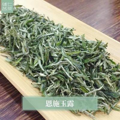 2020年开园茶 新茶 恩施玉露 蒸青绿茶 湖北绿茶150克/罐