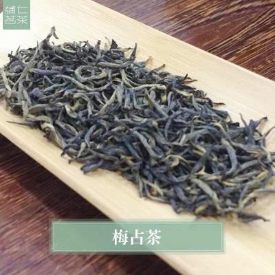 梅赞金骏眉红茶 2019红茶 武夷山高级红茶 含芽量高