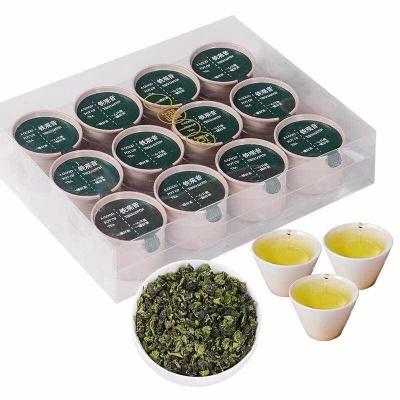 小罐茶2019新茶安溪铁观音浓香型12小罐60克