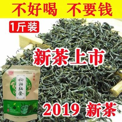 2019新茶江西狗牯脑茶散装绿茶毛尖高山茶叶手工春茶袋装500g