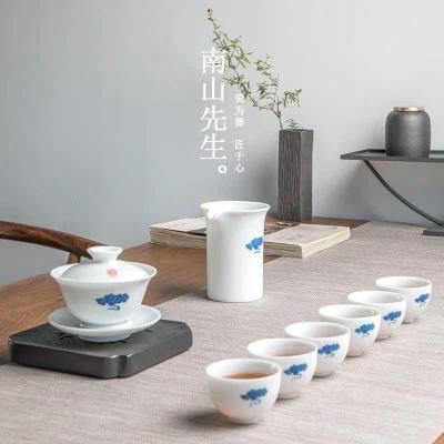 手绘浮云三才盖碗套装 陶瓷家用喝茶功夫茶具茶杯套装
