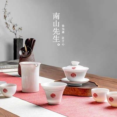 手绘福字三才盖碗套装 陶瓷家用喝茶功夫茶具茶杯套装